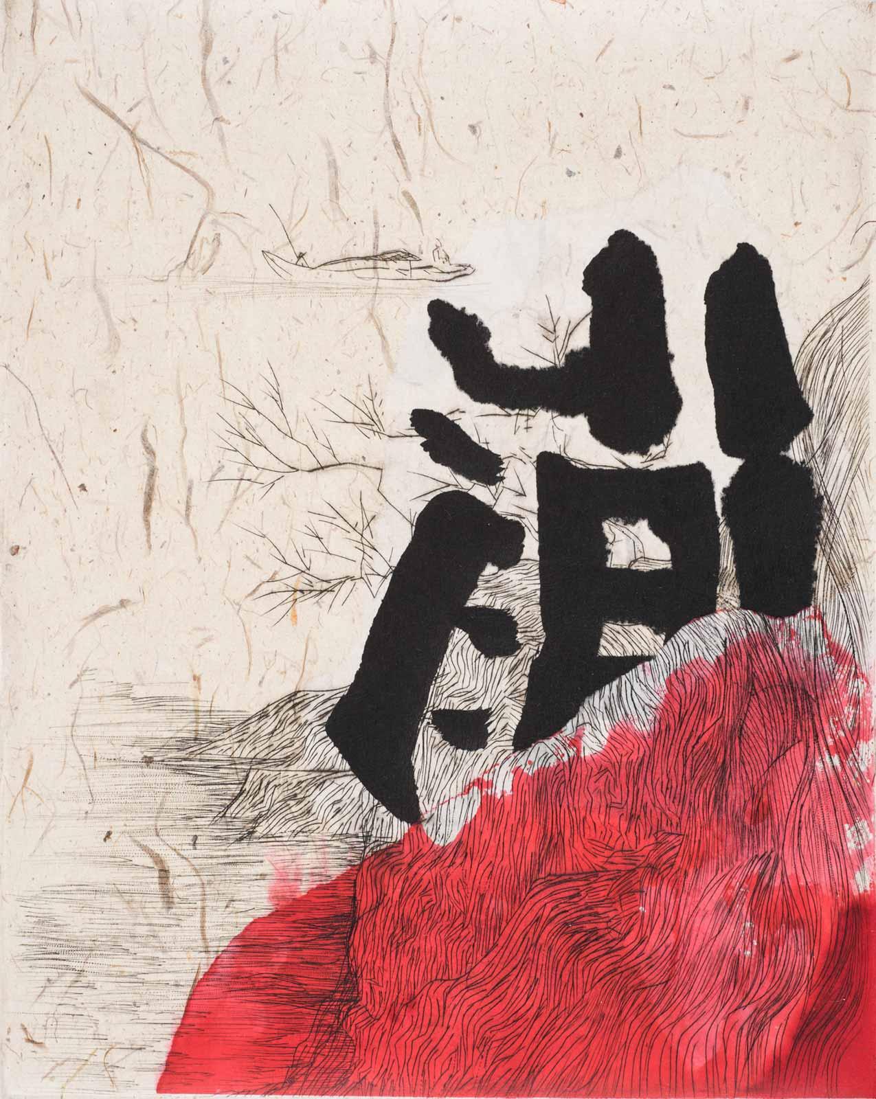 The Frozen Brows of Li Qingzhao